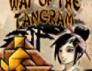 Way Of The Tangram