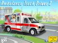 救護車卡車司機 2
