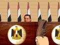 Hit Hosni Mubarak